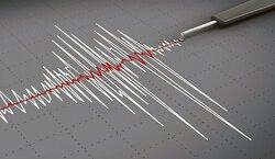 Earthquake hit several Iraqi cities