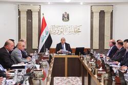 مجلس الوزراء يبحث مهام تسيير الامور ويصدر عدة قرارات اقتصادية