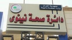 أكثر من 50 حالة تسمم بفطور جماعي في الموصل