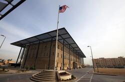 الخارجية الامريكية توجه بمغادرة فئة من موظفي السفارة الامريكية في بغداد