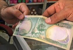 Iraq study a new proposal may enable it to pay the employee's salaries