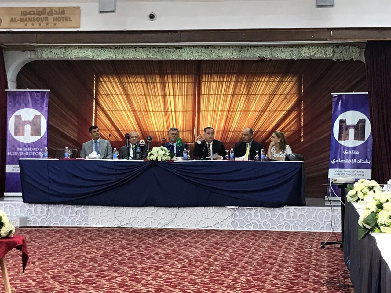 اتفاقية منطقة تجارة حرة بين العراق والكويت على طاولة الخبراء