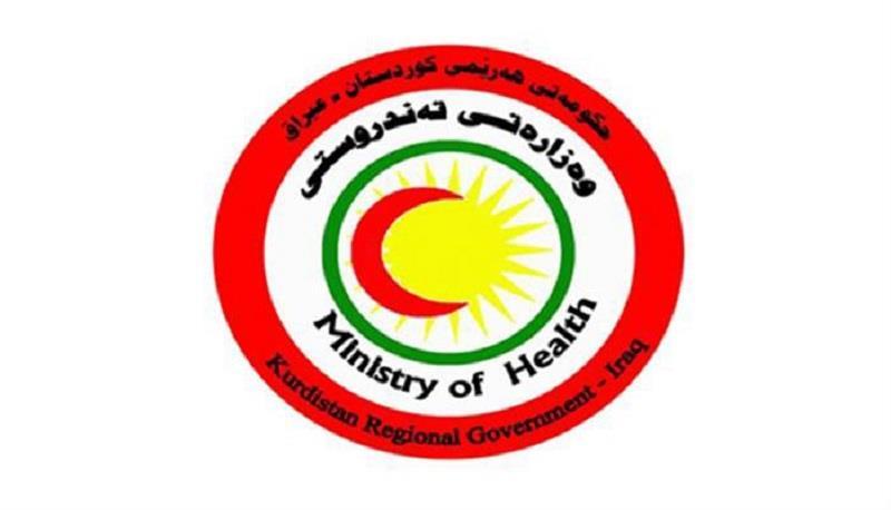 صحة كوردستان: لم نسجل اصابات بانفلونزا الخنازير واخذنا كافة الاحتياطات