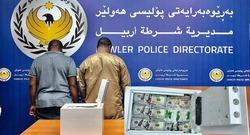 شرطة اربيل تعتقل افريقيين بيّضا و زوّرا 3 ملايين دولار