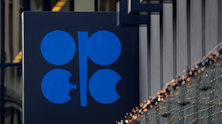 "The price of a barrel of ""OPEC"" basket falls to 16.87 dollars"