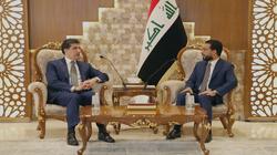 كوردستان تعلن تأييد تحقيق الإصلاحات ودعم التعديلات الدستورية