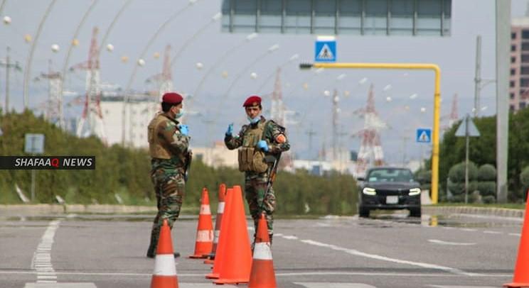داخلية كوردستان تصدر جملة تعليمات خاصة بحظر التجوال