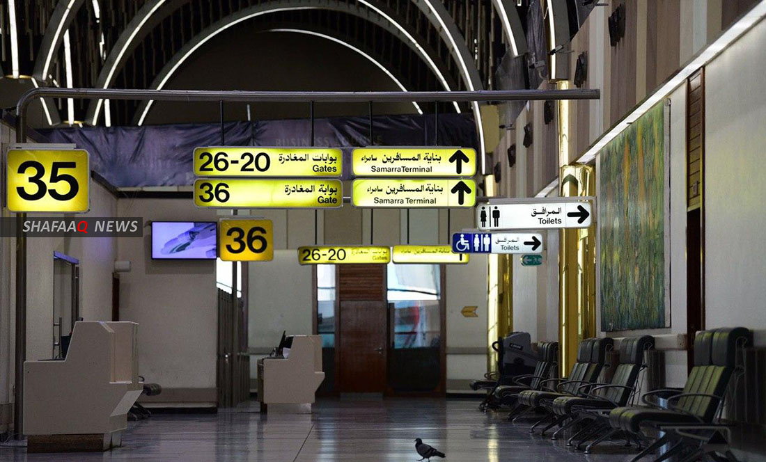 Iraq sets conditions to travel abroad