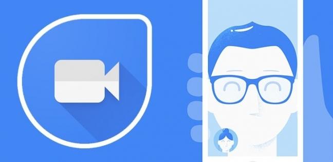 """""""جوجل ديو"""" تدعم اتصالات فيديو جماعية حتى 8 أشخاص"""