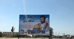Preparing for Al-Quds Day... Qaani,Nasrallah, and Al-Houthi photos raised in Iraqi Diyala