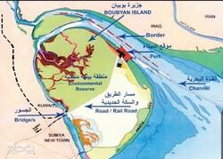 پهرلهمانتاريگ: عراق شكايهتهگهێ له ئهنجومهن ئاسايش كيشاسهو لهبارهى كوهيت