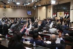 """البرلمان يعيد اتفاقية """"خرقت"""" السيادة الوطنية للدولة العراقية"""
