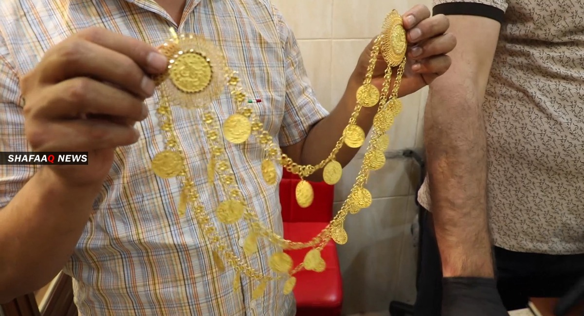 الذهب يلتحق بالدولار ويرتفع في الأسواق العراقية