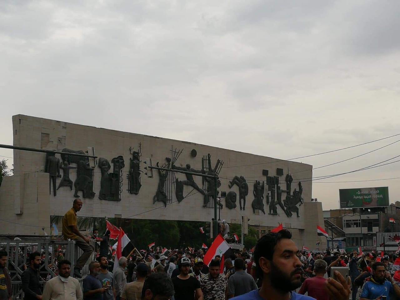 UN Should Focus on Protester Deaths in Iraq Rights Review,HRW