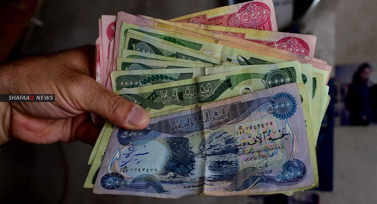 مصرف حكومي يواصل صرف الرواتب خلال العطلة الأسبوعية