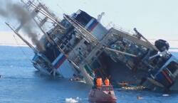 غرق سفينة ايرانية في المياه الاقليمية العراقية