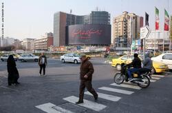 """إيران تعلن تشخيص 3 إصابات جديدة بـ""""كورونا"""""""