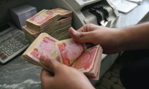 250  billion dinars in fines in the Iraqi currency auction