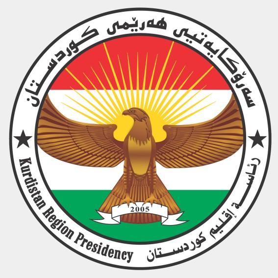بدء اجتماع الرئاسات الكوردستانية الثلاث