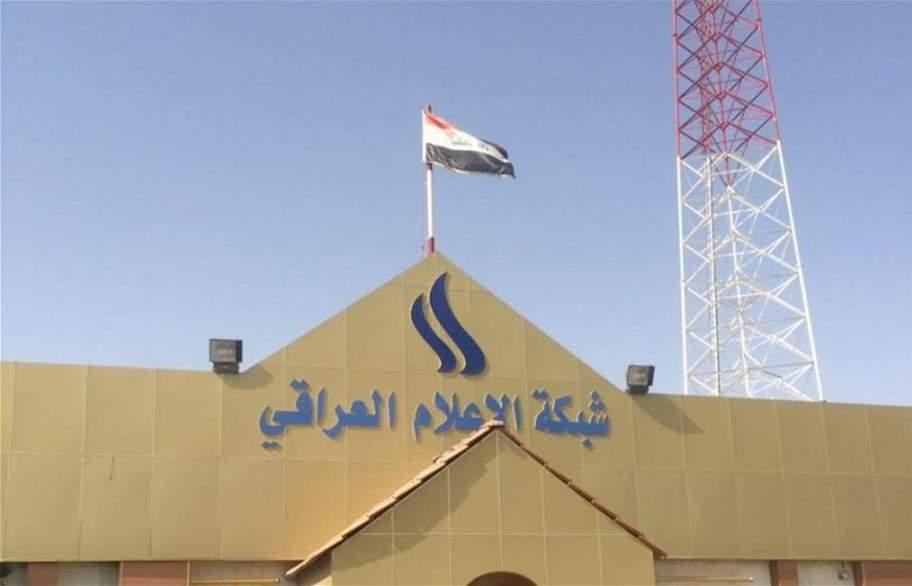 الكشف عن سبب انتحار شرطي داخل شبكة الاعلام العراقي
