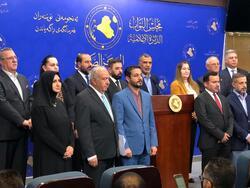 خبراء دستوريون امميون يشاركون بتعديل الدستور العراقي