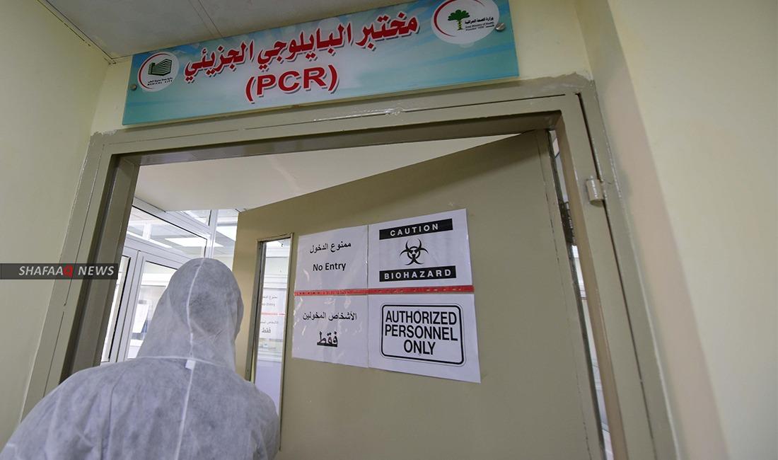 حالة وفاة و27 إصابة جديدة بكورونا في العراق
