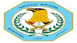 الداخلية تتسلم من عبد المهدي قائمة بتعيين 400 مواطن