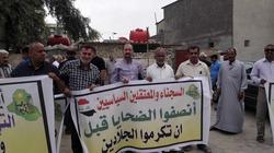 تظاهرة امام المنطقة الخضراء ببغداد تطالب بإقالة الكاظمي والساعدي