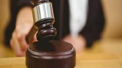 السجن 30 سنة وغرامة مالية لشقيق بطرس غالي بتهمة تهريب الآثار