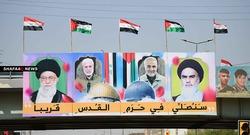 Khomeini and Khamenei photos return to Baghdad