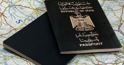 إيران تمدد العمل بالغاء تأشيرة الدخول للمسافرين العراقيين