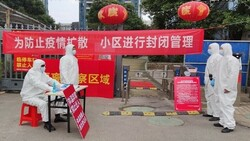 """اعداد الوفيات بـ""""كورونا"""" في الصين ترتفع إلى 2236"""