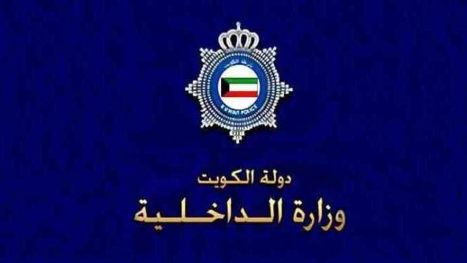 السلطات الكويتية تصدر قرارات لجالية بلدان مقيمة على اراضيها بينها العراقية