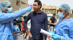 العراق يسجل رقما قياسيا جديدا بكورونا بـ33 حالة وفاة وأكثر من 1200 اصابة