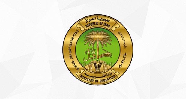 التربية العراقية تعلن اخر تطورات امتحانات السادس الإعدادي