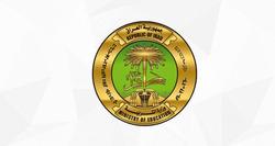 التربية العراقية توضح آلية إضافة درجة القرار للصفوف غير المنتهية