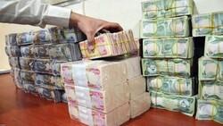 البرلمان يكشف عن توجه حكومي نحو أرصدة الوزارات لتأمين الرواتب