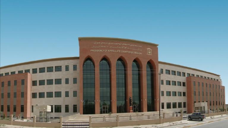 Kurdistan Judicial Council announces conditional release of more than 800 prisoners