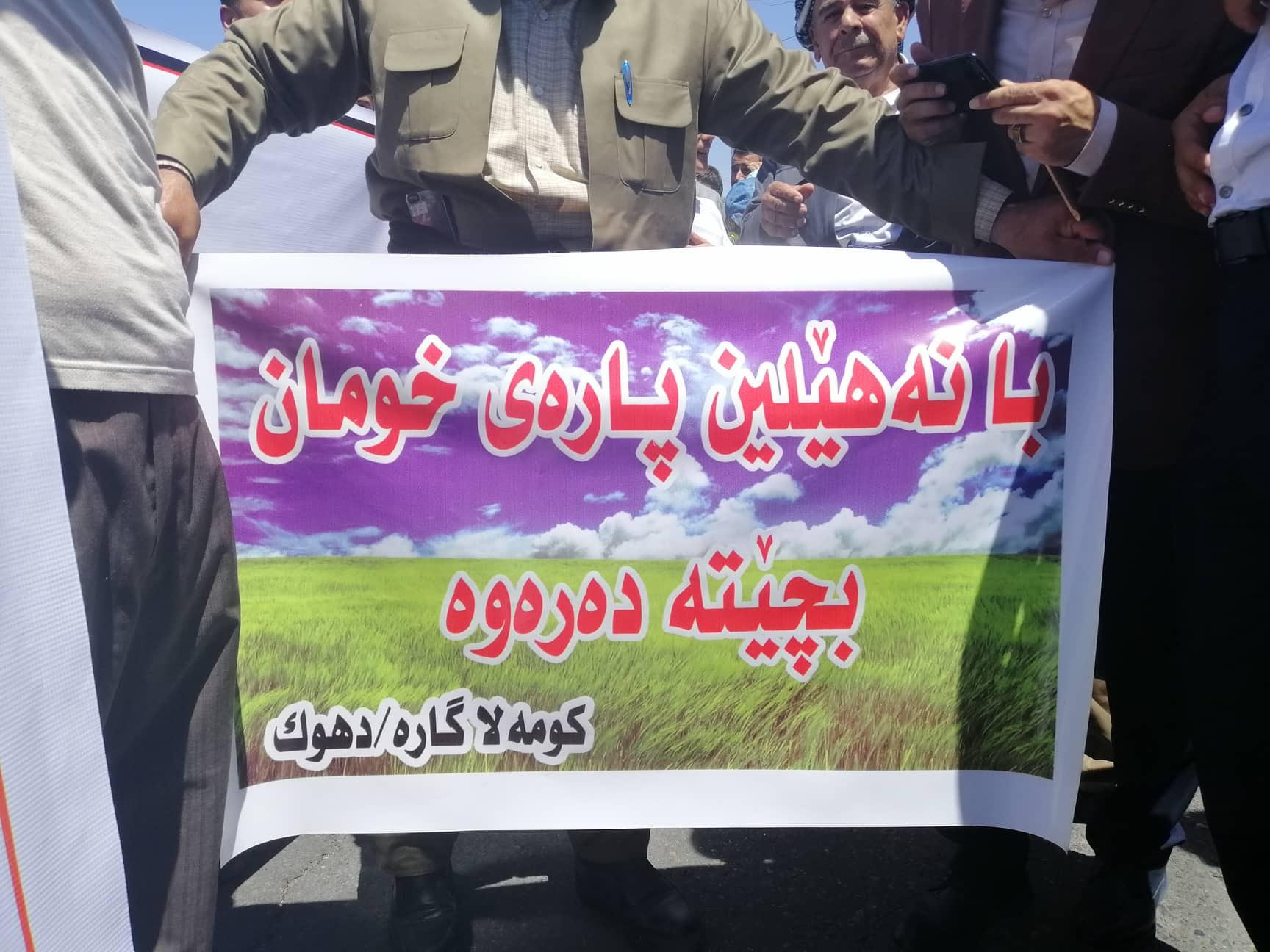 تظاهرات امام برلمان اقليم كوردستان تطالب بحظر استيراد الدجاج