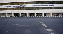 الإعلام الأمني يكشف موقع إطلاق الصاروخ على مطار بغداد