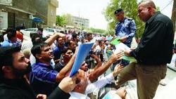 وزارة عراقية تفتح ابواب التعيينات