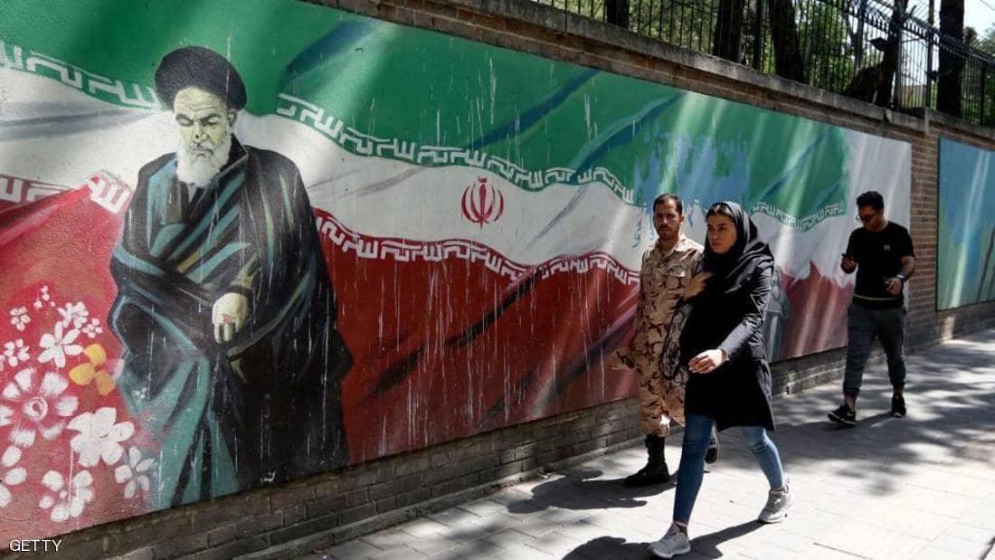 امريكا تطلق حزمة عقوبات جديدة على ايران