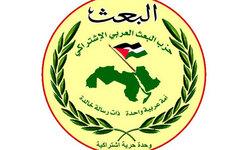 حزب البعث المحظور في العراق يفصح عن خوضه حوارات مع امريكا ويرحب بأخرى