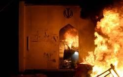 بريطانيا قلقة من حرق القنصليات الايرانية في العراق وسعيدة بعلاقات اربيل وبغداد