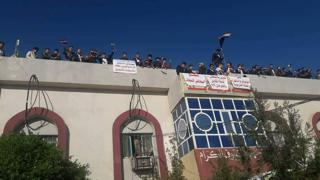 Protesters control a government building and block the port of the General Company for Ports in Iraq
