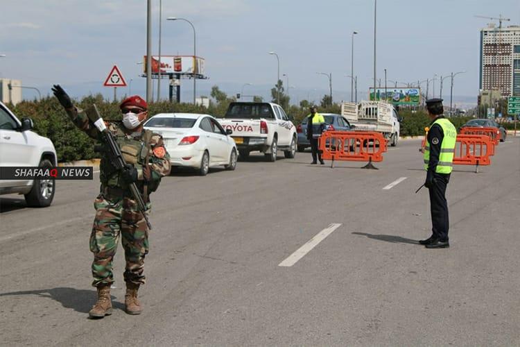 داخلية كوردستان تشدد حظر التجوال: لا مشاة خلال 48 ساعة