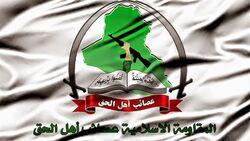 مقتل مدير مكتب عصائب اهل الحق وشقيقه بميسان وارتفاع عدد القتلى والجرحى بالمحافظة