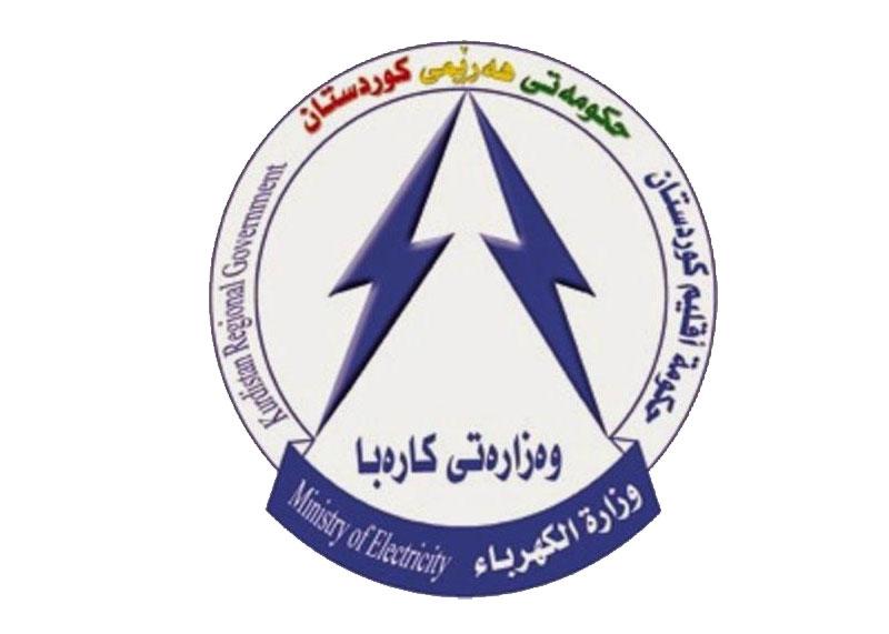 الكهرباء الوطنية في اقليم كوردستان تعود الى طبيعتها