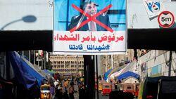 رسائل كوردية وسنية تقرّب الكاظمي من رئاسة الحكومة