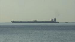 حكومة جبل طارق تصدر توضيحا وردا على احتجاز ناقلة النفط الايرانية